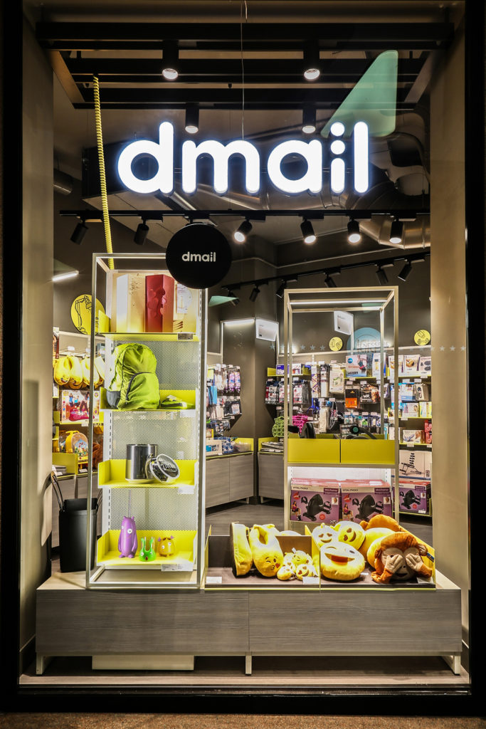Milan_dmail_new format store_Migliore+Servetto Architects